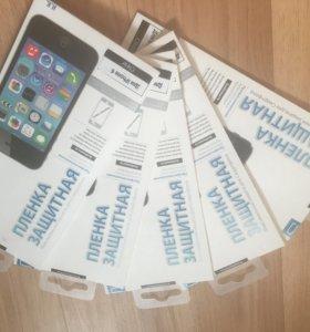 Пленка для айфон iPhone 6