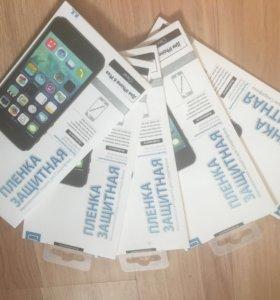 Пленка на айфон iPhone 6 plus