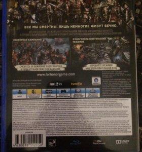PS4 Игра!