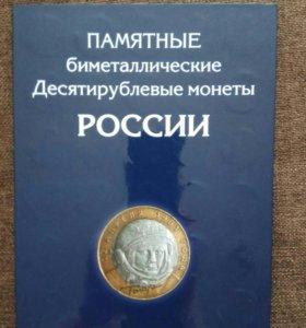 Полный набор биметалла. 2 двора 111 монет. Без ЧЯП