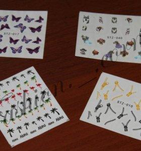 Наклейки-переводилки для ногтей