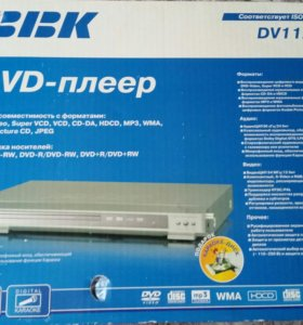 DVD- плеер