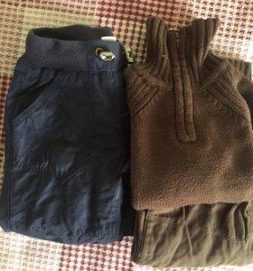 Брюки утеплённые, свитер, джинсы.