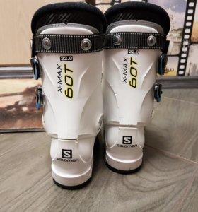 Горнолыжные ботинки 22.0