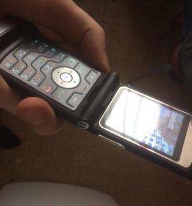 Motorola rzv3