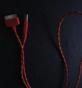 USB шнур для айфона 4-4s
