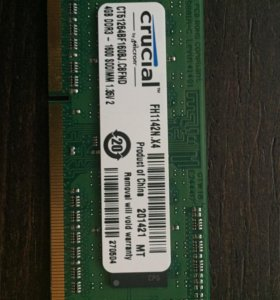 Память для ноутбука DDR3 4Gb 1600MHz