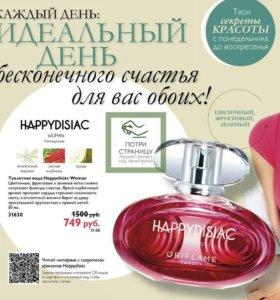 Туалетная вода Happydisiac Woman(MAN)