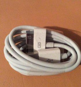 Провод iphone 4