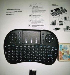 Беспроводная мини клавиатура2,4Ггц