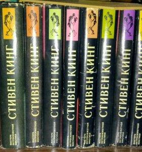 Книги Стивена Кинга