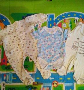 Вещи пакетом для малыша 6-9 месяцев