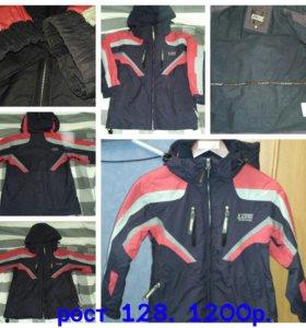 Демисезонные куртки рост 128