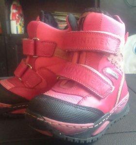 Зимние ботинки minimen 21 размер