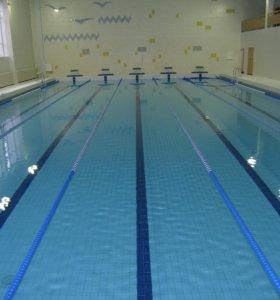 Ремонт и сстроительство бассейнов