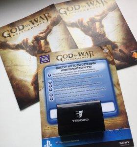 Код для мультиплеера God of War: Восхождение (PS3)