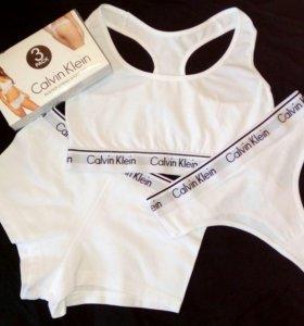 Комплект Calvin Klein (3 предмета)