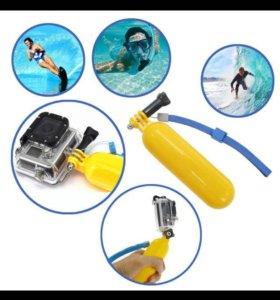 Плавающая рукоятка для экшн Камеры