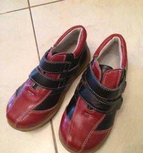 Ботинки 31-й