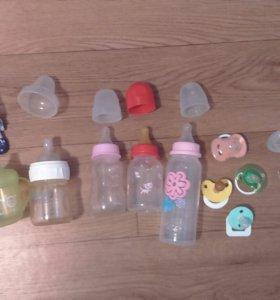 Бутылочки, ниблер, поильник, соски.