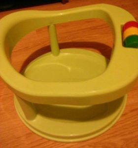 Стульчик для купания + ходунки