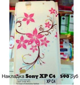 Накладка Sony XP C4