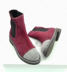 Ботинки красные синие