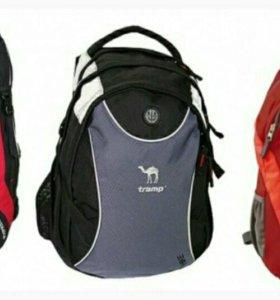 Рюкзаки туристические велорюкзаки Тramp