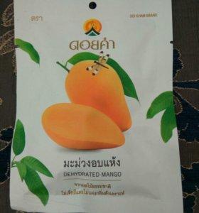 Манго сушеное из Таиланда.