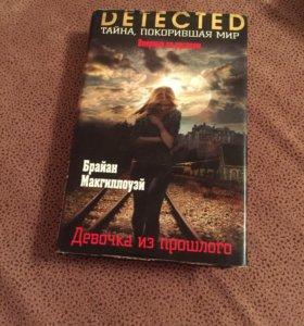 Detected