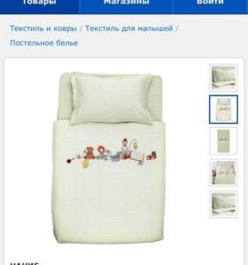 Плед и постельное белье в кроватку