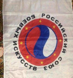 Флаг боевых искусств