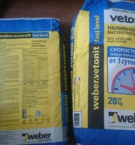Наливной пол Weber Vetonit Fast 60кг(ровнитель)