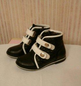 Ботинки-сапожки 17 см по стельке демисезон