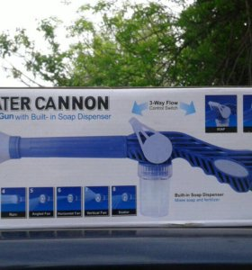 Водомёт EZ JET WATER CANNON