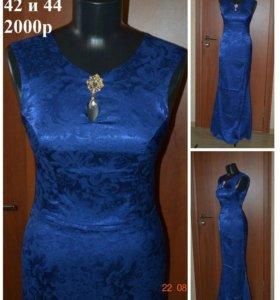 Платья в пол синие р 42 44