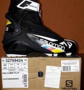 Ботинки лыжные, procombi salomon