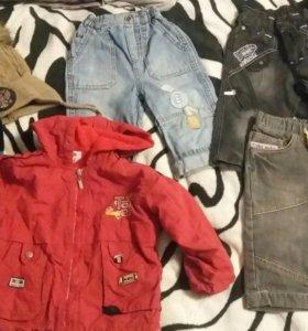 Одежда на мальчика 1,5-2 года пакетом