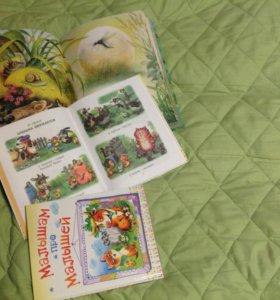 Новые детские книги!!