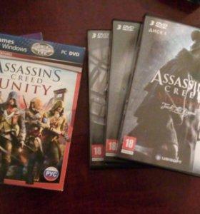 Assassin's creed Unity и Джек потрошитель