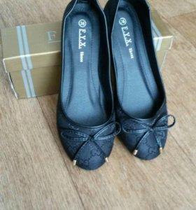 Балетки (туфли) женские