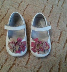 Туфли, кроссовки, ботинки