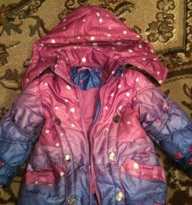 Куртка осень холодная 2-3 г