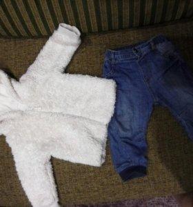 Куртка,джинсы