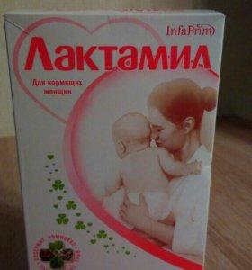 Молочный напиток Лактамил