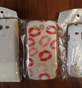 Чехлы на Samsung S3 и S3 mini