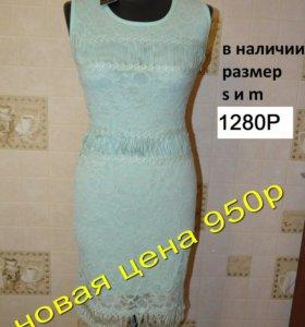 Платья мятного цвета р 42 44