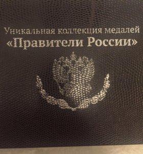 Монеты серебро правители России