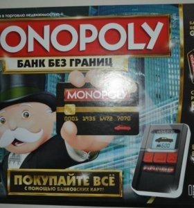 Монополия - банк без границ