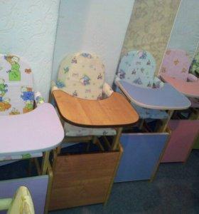 Новые стульчики для кормления
